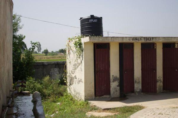 Girl's Toilet